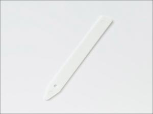 Best Plant Label Plant Labels White 125mm x 50 41002